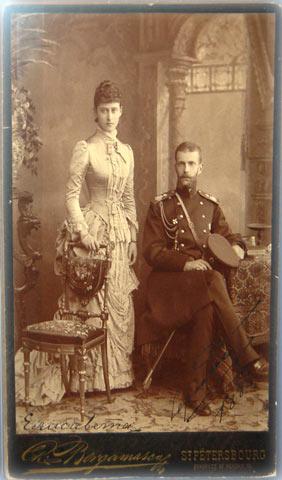 Великий князь Сергий Александрович и великая княгиня Елисавета Федоровна (внизу их автографы). Фотография К.Бергамаско. Отпечаток на альбуминовой бумаге, картон, чернила