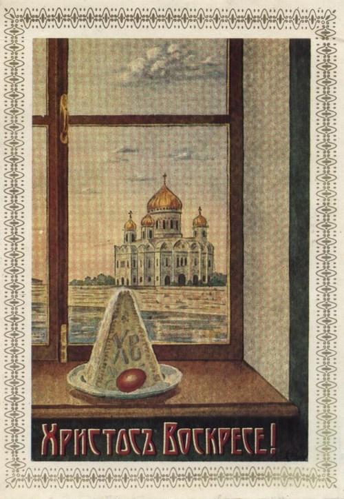 Старинные украинские открытки на пасху