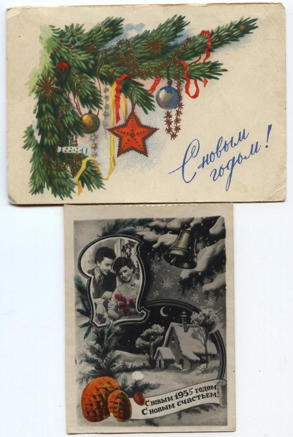 После новогодние открытки