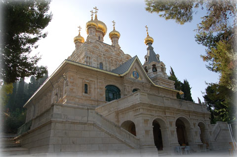 Русский храм св. равновапостольной Марии Магдалины в Гефсимании