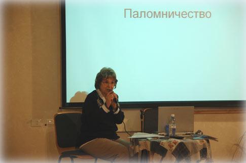 Ученый секретарь Иерусалимского отделения ИППО Т.Е.Тыжненко