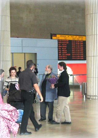 Прибытие в международный аэропорт имени Бен-Гуриона