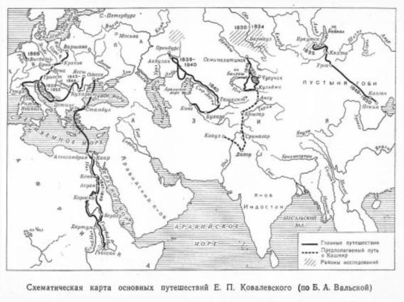 Схематическая карта путешествий Е.П. Ковалевского