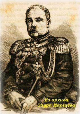 Генерал-лейтенант М.И. Евдокимов