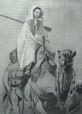 Е.П. Ковалевский в африканской экспедиции