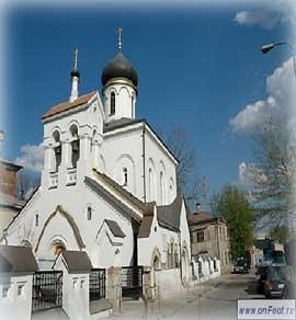 Остоженская община. Церковь Покрова Пресвятой Богородицы