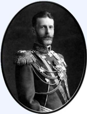 Его Императорское Высочество Велкий Князь Сергий Александрович - основатель и первый Председатель Императорского Православного Палестинского Общества 1882-1905