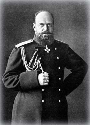 Его Императорское Величество Государь Император Александр III