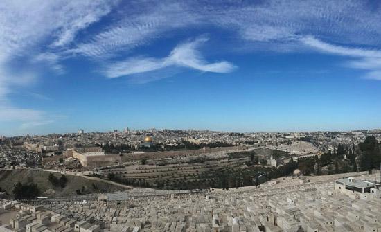 Панорама на Иерусалим. © Фото Павла Платонова. 1 июля 2017