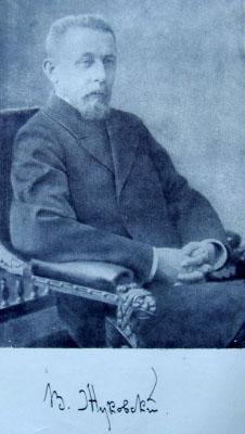 Иранист Валентин Алексеевич Жуковский