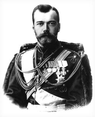 Его Императорское Величество Государь Император Никоалй Александрович