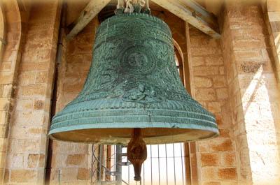 Елеонский колокол