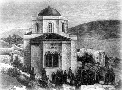 Первоночальный вид Обители, с только что построенной Церковью