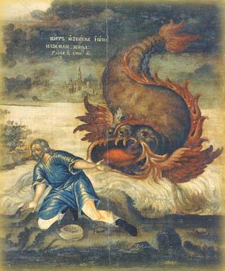 Икона св.пророка Ионы