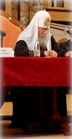 Святейший патриарх Алексий на общегодовом собрании ИППО в храме Христа Спасителя 12 июня 2008 г. Фото П.Платонова