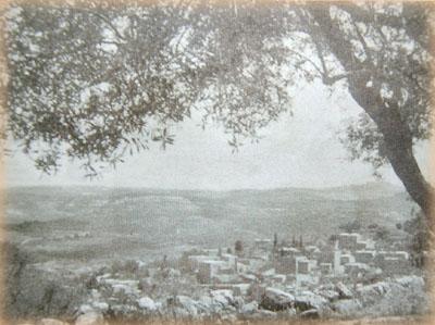 Селение Абу Гош в 19-м веке