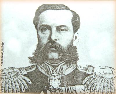 Николай Адельберг