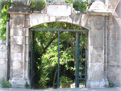 Ворота Вениаминовского подворья. Современный вид.